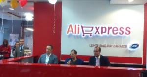 Aliexpress Moskau