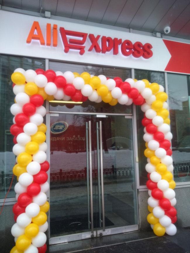 Aliexpress eröffnet das erste Ausgabezentrum in Moskau