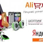 AliExpress und Yandex Money besiegeln die Zusammenarbeit