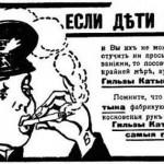 Russischer Werbemarkt im Aufwind. Werbung in Russland
