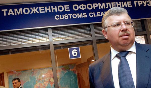 Andrej Belyaninov. FTC Russland