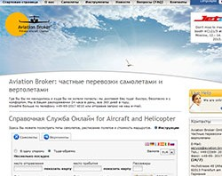SEO Russland für Aviation Broker