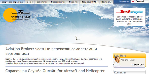 Aviation Broker Russland