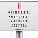 Die TOP 50 der aktivsten Werbetreibenden in Russland im 1. Quartal 2013