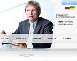Mehrsprachige Website und SEO Russland für den führenden Bürgerrechtler / Strafverteidiger Europas