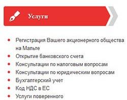 Suchmaschinenmarketing in Russland mit Google AdWords und Yandex.Direct für Unternehmensberater