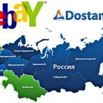 eBay und Dostami.ru begehen Partnerschaft. Verkaufs- und Versandprofis arbeiten Hand in Hand