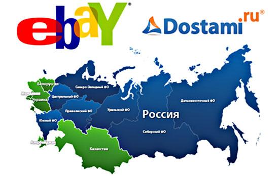 eBay Russland + Dostami