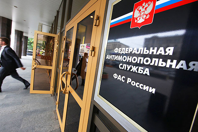 FAS Russland