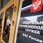 Google in Russland wegen Monopolmissbrauchs schuldig gesprochen. Ein Sieg für Yandex