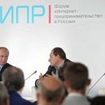 Russland: Putin versucht in Sachen IT die Richtung vorzugeben
