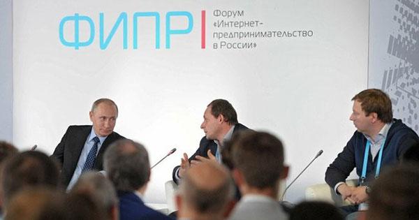 FIPR. Iternetforum Russland