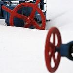 Ukraine und Slowakei unterzeichnen Vereinbarung über Gaslieferung