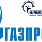 Kirgistan bald in der Zollunion mit Russland, Kasachstan und Weißrussland?