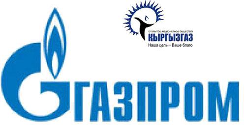 Gazprom Kyrgyzgaz