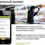 """Price.ru Bilderkennungssoftware für Smartphones: """"Scannen, vergleichen, shoppen"""""""