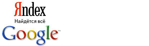 Google vs. Yandex Russland