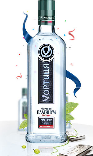 Hortycja - the ukrainian Wodka