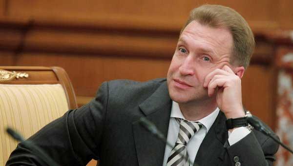 Igor Schuwalow