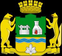 Jekaterinburg Wappen