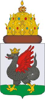 Kazan Wappen