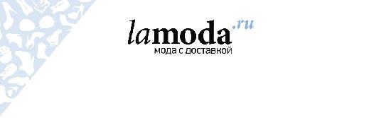 Lamoda Russland. Logo