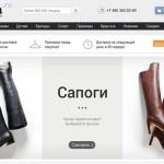 Russischer Online-Händler Lamoda erhält weitere 10 Millionen Euro