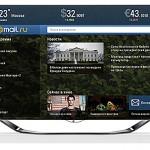 LG kooperiert mit Mail.ru in Russland