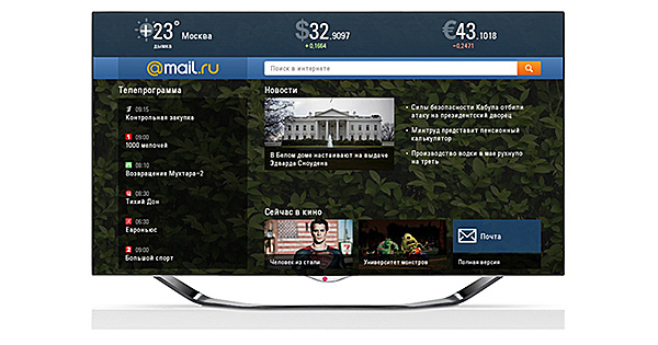 Mail.ru und LG Partnerschaft in Russland