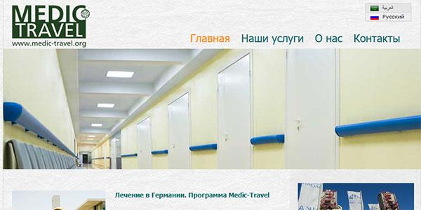 Medic-Travel. Russisch