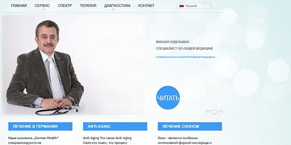 Medicus-Today. Russische Sprachversion