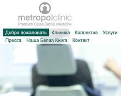 SEO in Russland für eine exklusive Zahnklinik in Nürnberg
