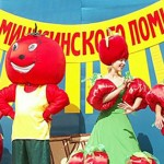 """""""Minusinsk"""". Yandex Linkpolitik kommt mal wieder mit einem neuen Update!"""