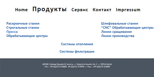 Monn-Optimlal. Produkte