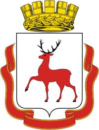 Nischni Nowgorod Wappen