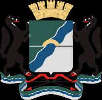 Nowosibirsk Wappen