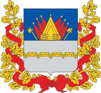 Omsk Wappen