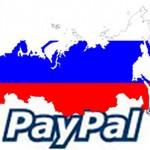 Eine modernere Post und PayPal sollen den Online Handel in Russland erleichtern
