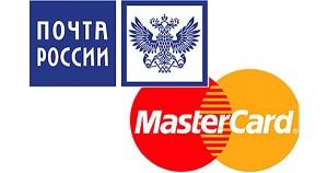 Russische Post und Mastercard