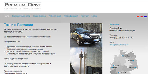 Premium-drive. Content