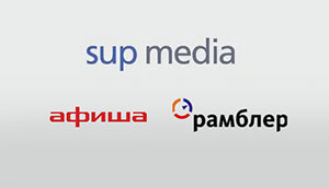 Rambler + Afisha Logo