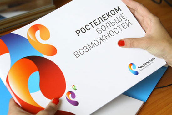 Rostelecom Werbung