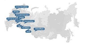 Beitragsbild zu Top 100 der besten Städte in Russland 2013
