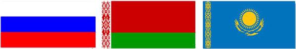 Russland, Weißrussland, Kasachstan Flaggen