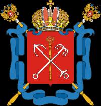 Sankt-Petersburg Wappen