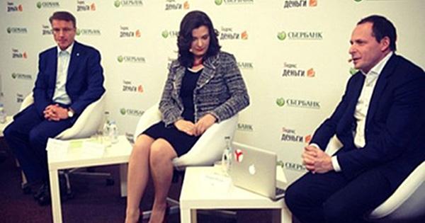 Sberbank Yandex.Money Deal