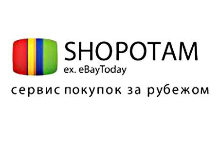 Shopotam Logo
