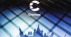 Aus für Sputnik?