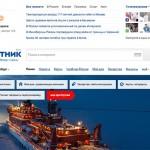 """Erste Signale von """"Sputnik"""": die neue Suchmaschine Russlands geht online!"""