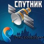 Mobiler Browser und Suchmaschine für Kinder von der russischen Suchmaschine Sputnik